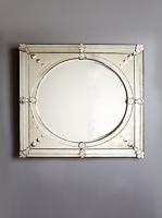 firkantet spejl
